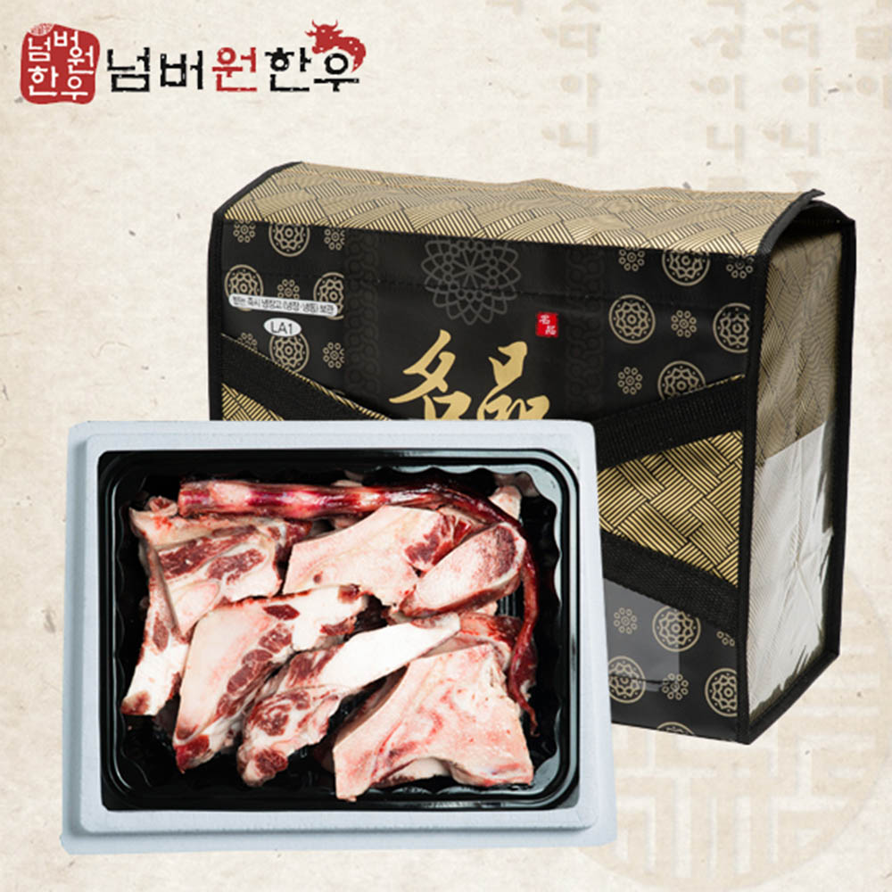 [넘버원 한우] 1+등급 꼬리 2kg 선물세트