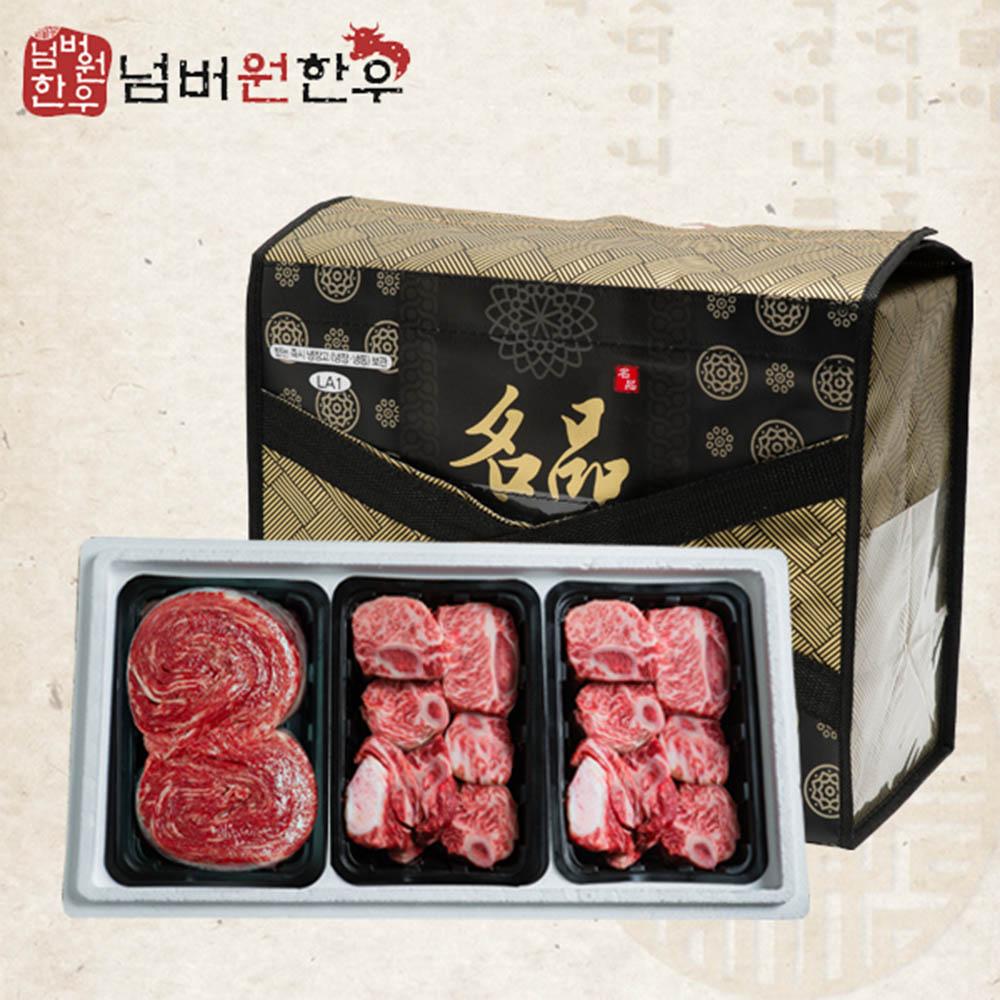 [넘버원 한우] 1+등급 갈비찜 1.2kg + 불고기 600g 선물세트