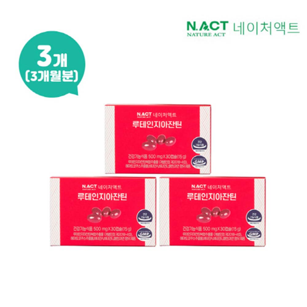 [네이처액트]눈건강 루테인 지아잔틴500mg*30정(3개월분)