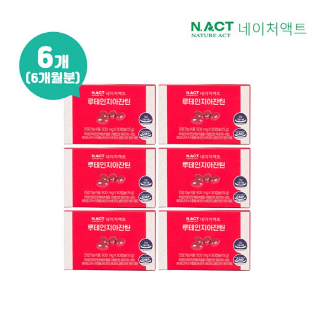 [네이처액트]눈건강 루테인 지아잔틴500mg*30정(6개월분)