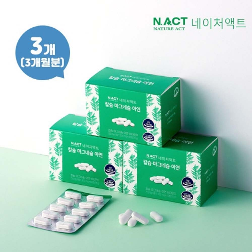 [네이처액트]칼슘 마그네슘 아연 1300mg*180정(3개월분)