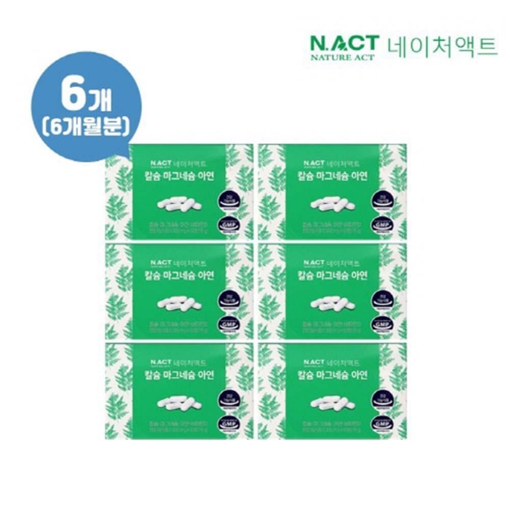 [네이처액트]칼슘 마그네슘 아연 1300mg*360정(6개월분)