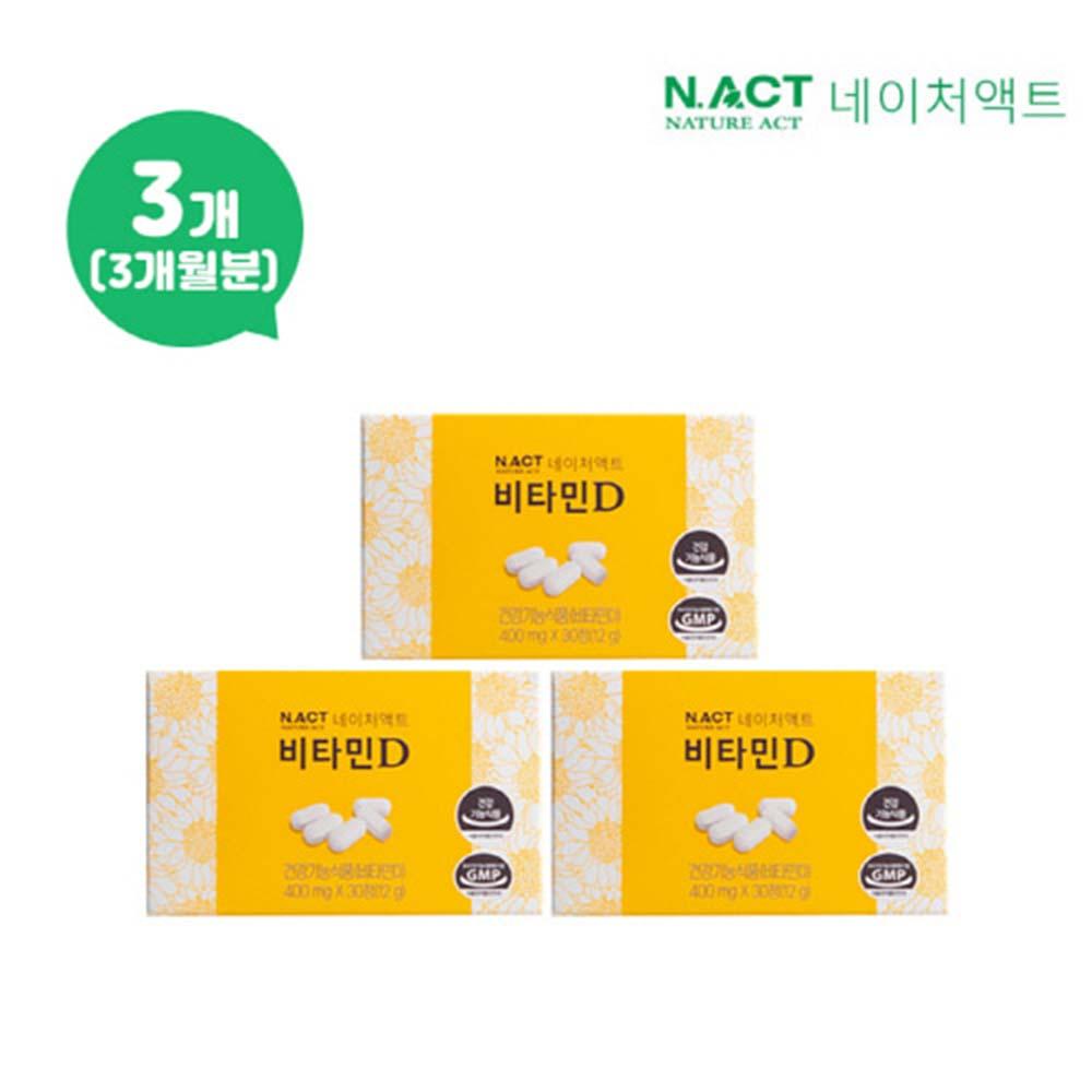 [네이처액트]비타민D 400mg*90정(3개월분)