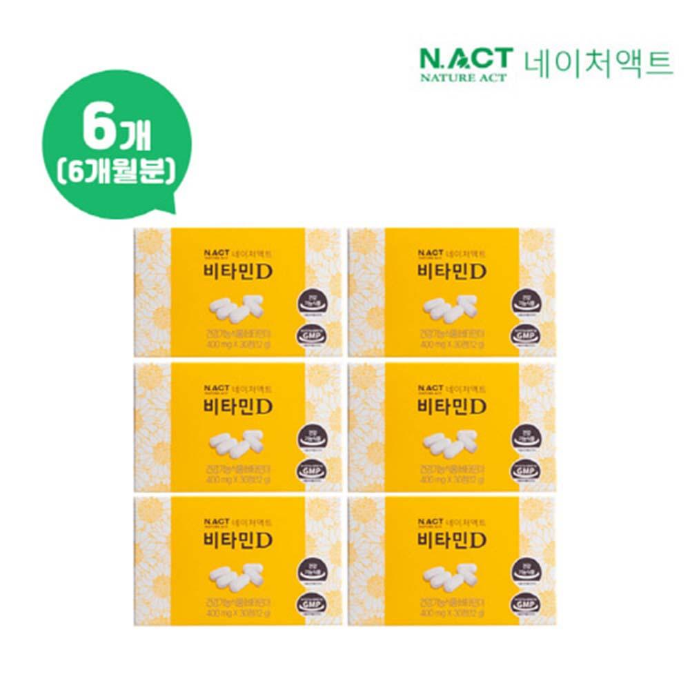 [네이처액트]비타민D 400mg*180정(6개월분)
