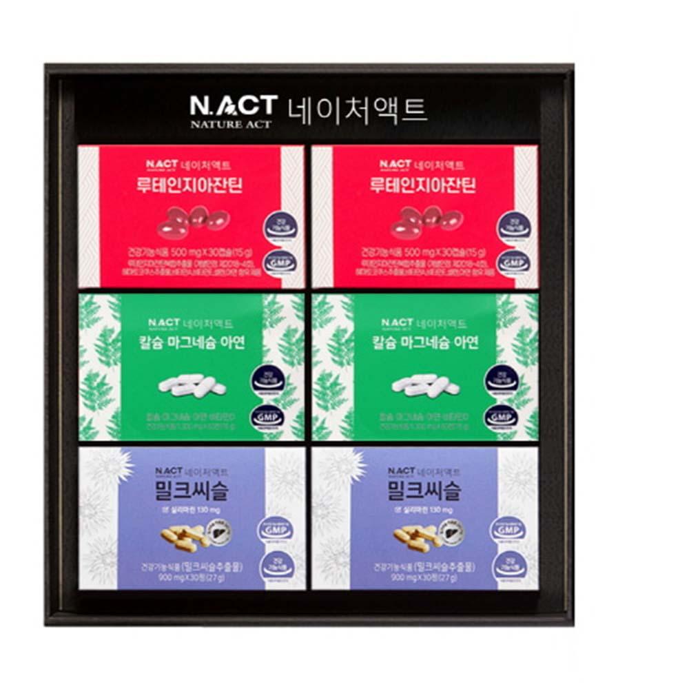 [네이처액트]루테인2개+칼마연2개+밀크씨슬2개