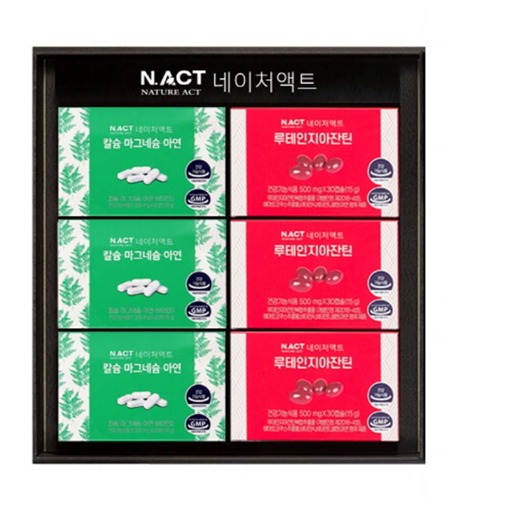 [네이처액트]루테인3개+칼마연3개