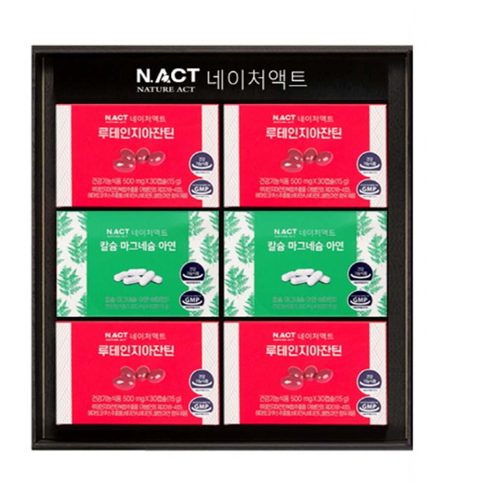 [네이처액트]루테인4개+칼마연2개