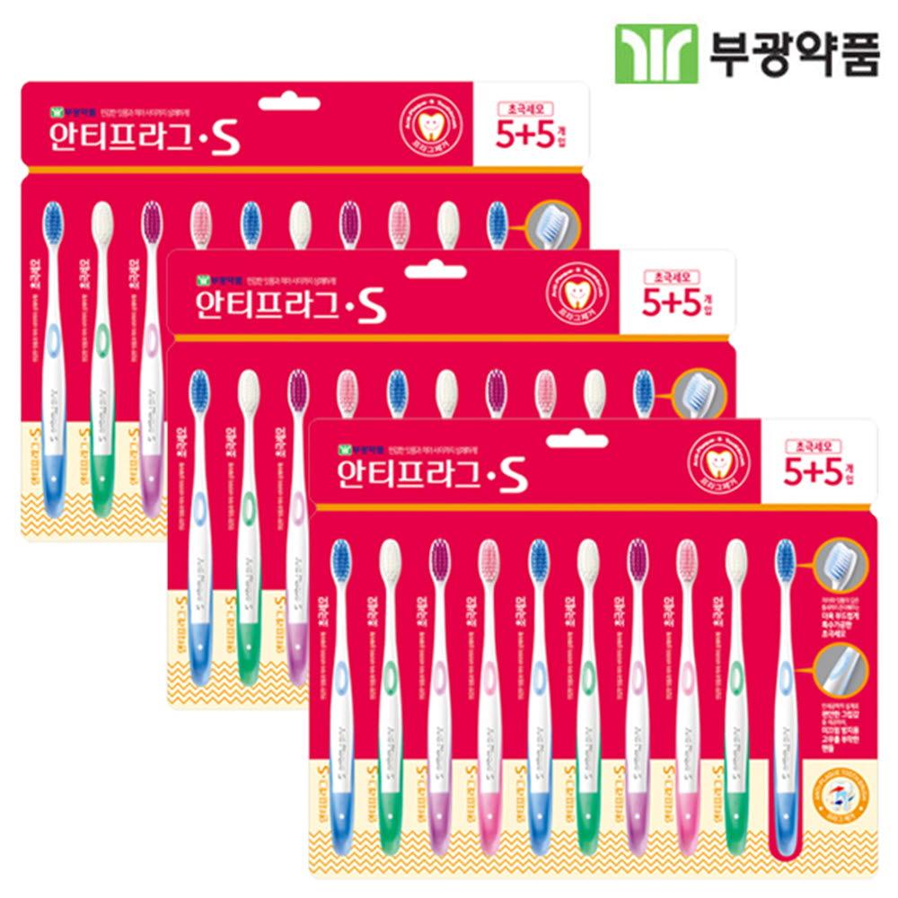 부광약품 안티프라그 칫솔 탄력모 10개입 x 3개 (총 30개)