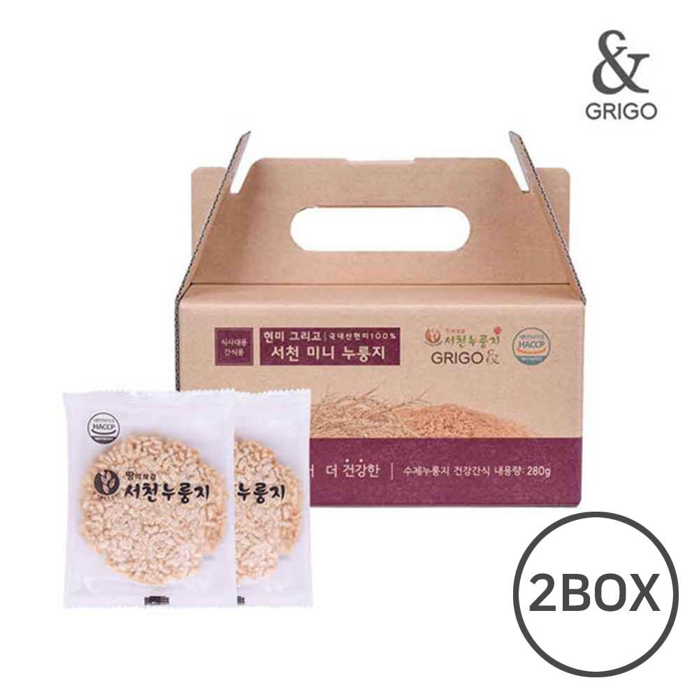 [GRIGO] 국산현미100% 당일도정 식사대용 웰빙간식 수제 미니누룽지 40개입 x 2BOX