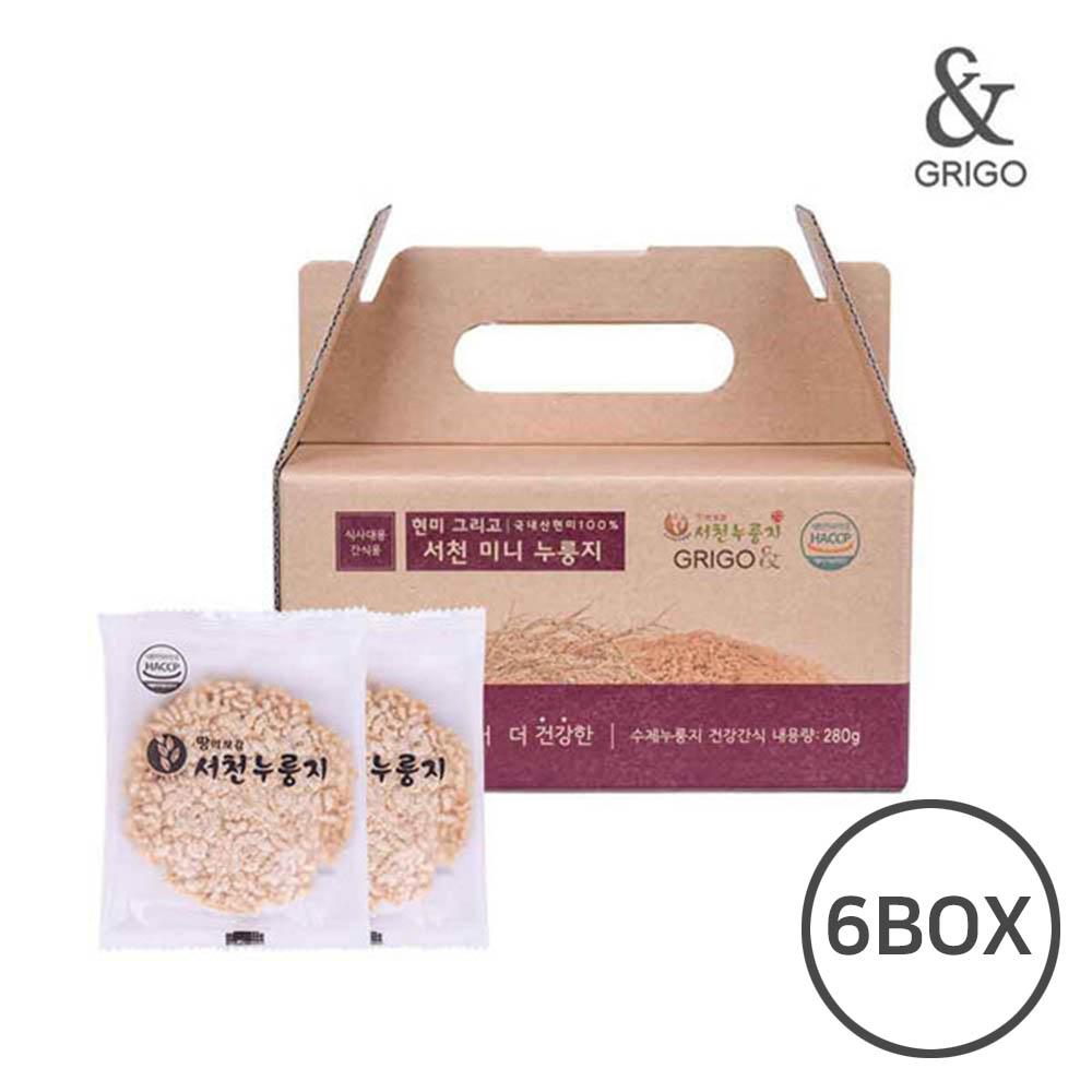 [GRIGO] 국산현미100% 당일도정 식사대용 웰빙간식 수제 미니누룽지 40개입 x 6BOX