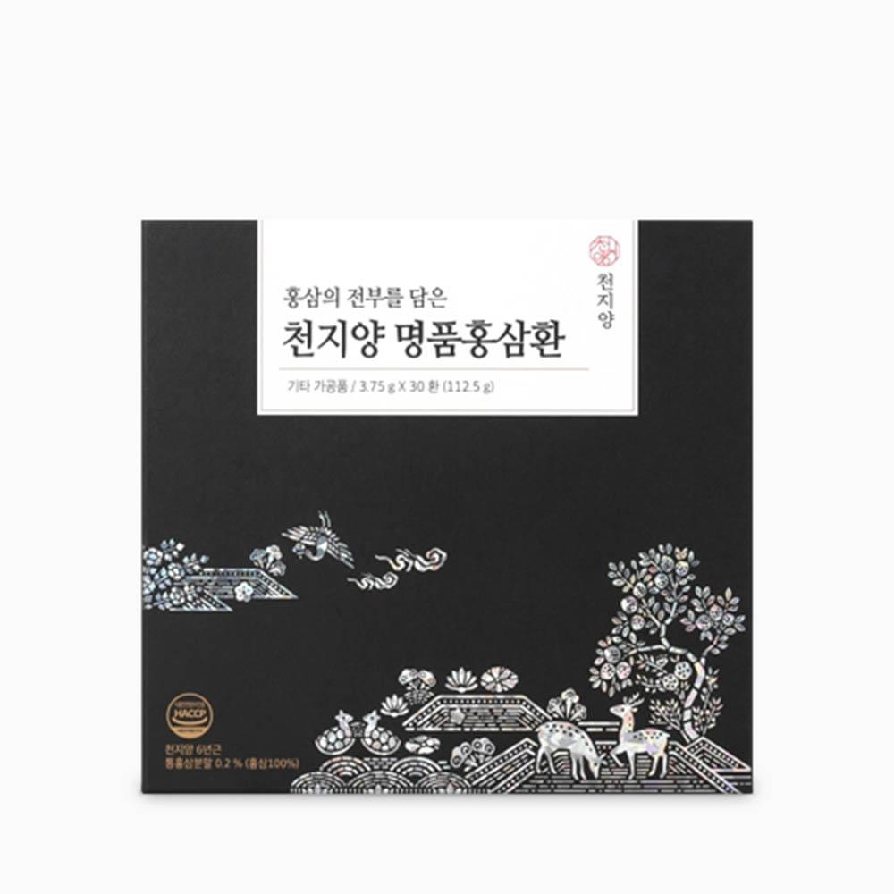 천지양 명품홍삼환 30환