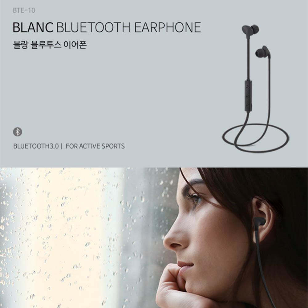 엑토 블랑 블루투스 이어폰 BTE-10 블랙