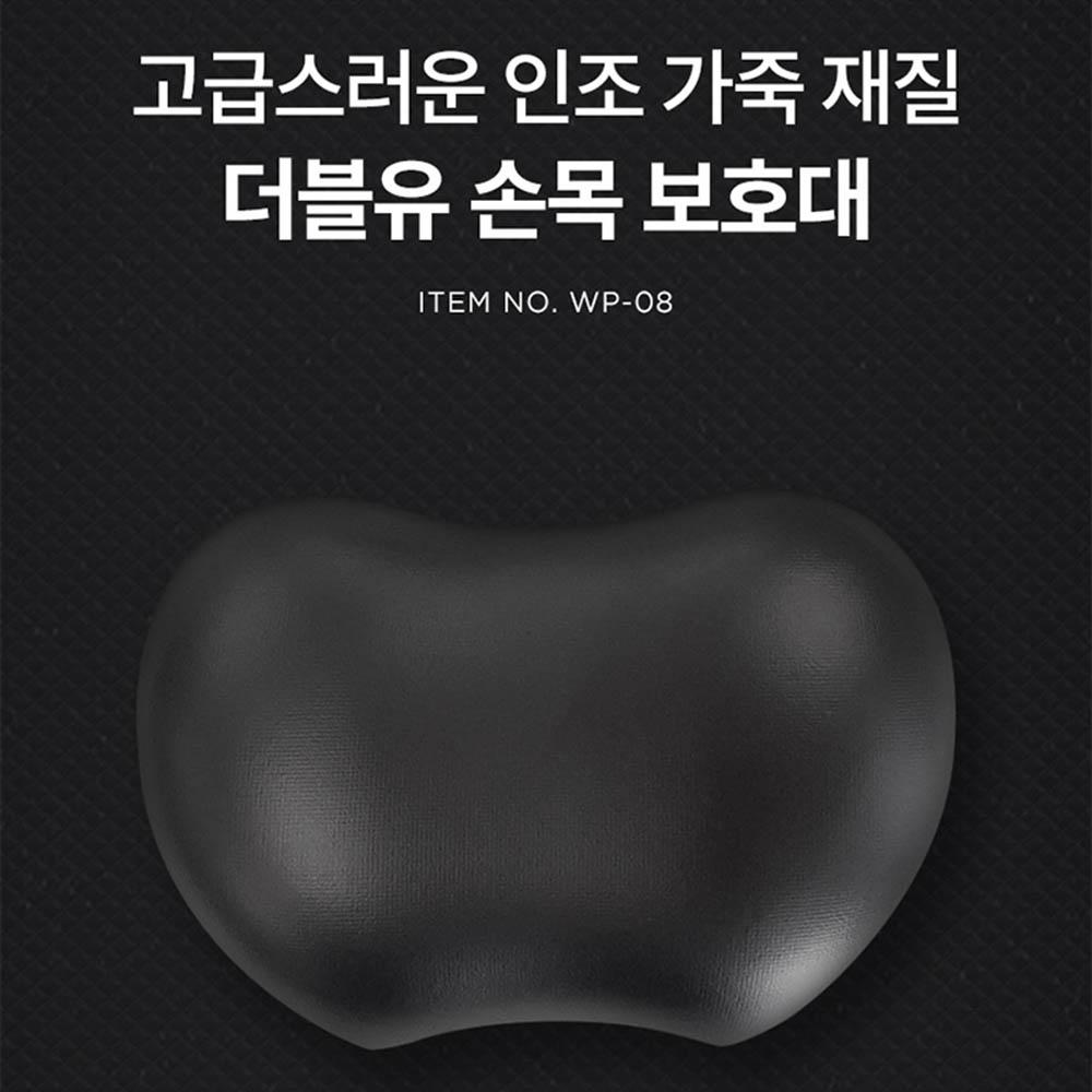 엑토 더블유 손목 보호대 WP-08