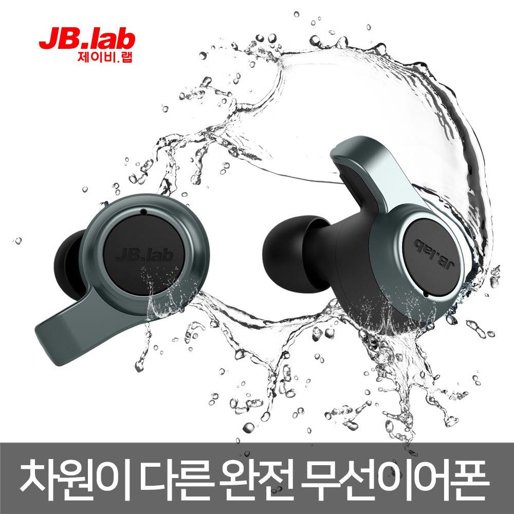 제이비랩 블루투스 이어폰 JET-S1