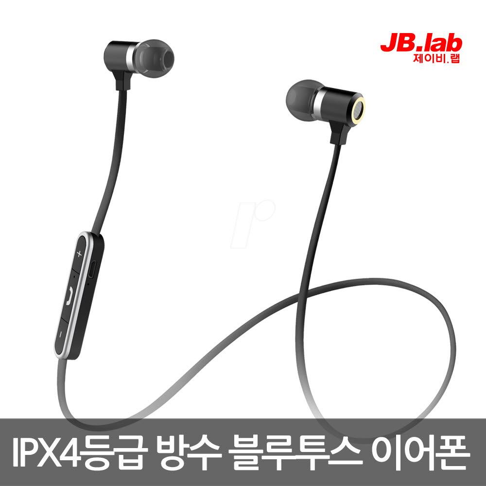 제이비랩 블루투스 이어폰 JE-G1
