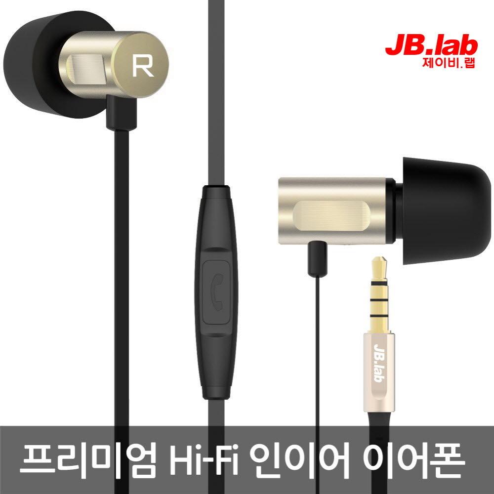 제이비랩 인이어 이어폰 JE701