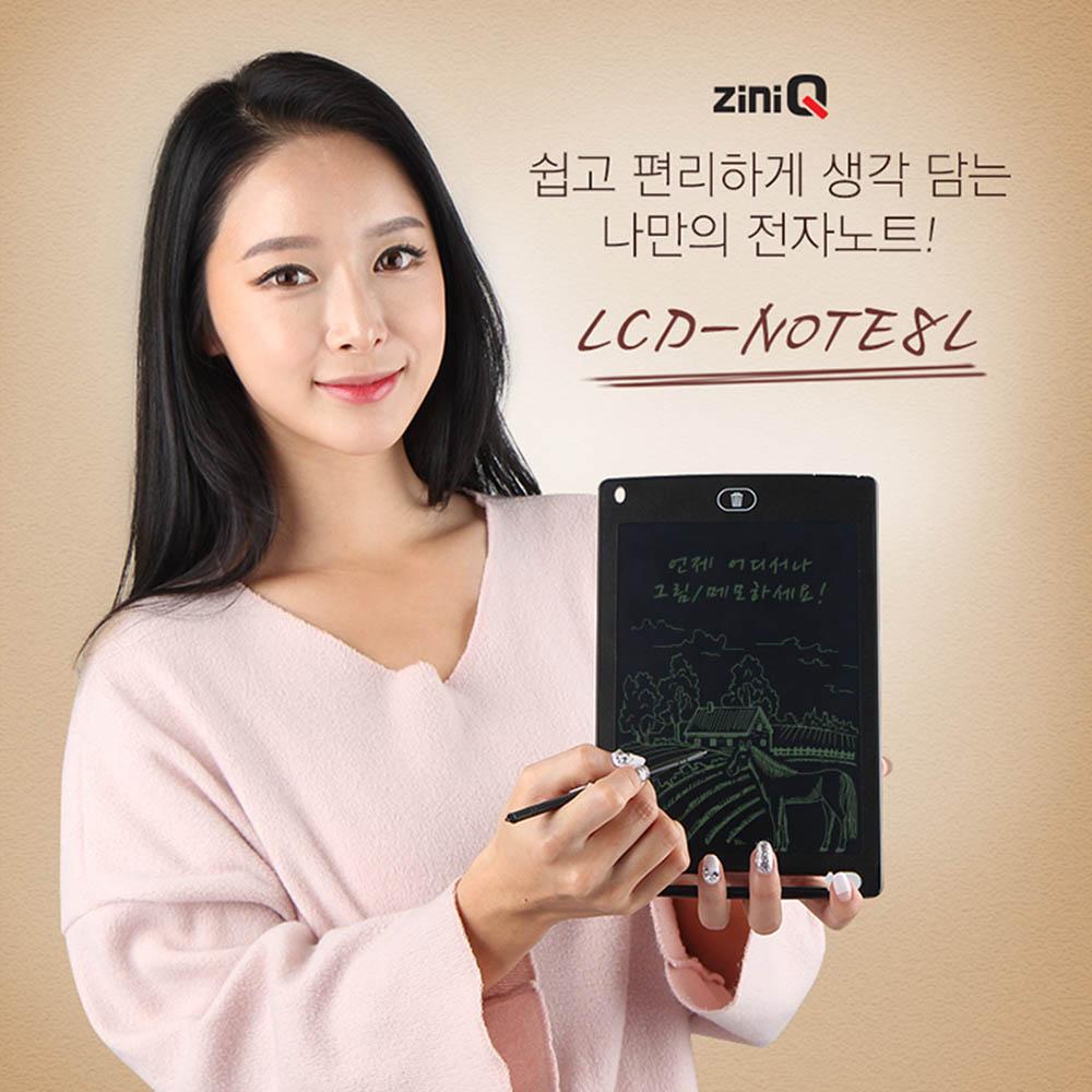 지니큐 전자노트 LCD-NOTE8L 블랙