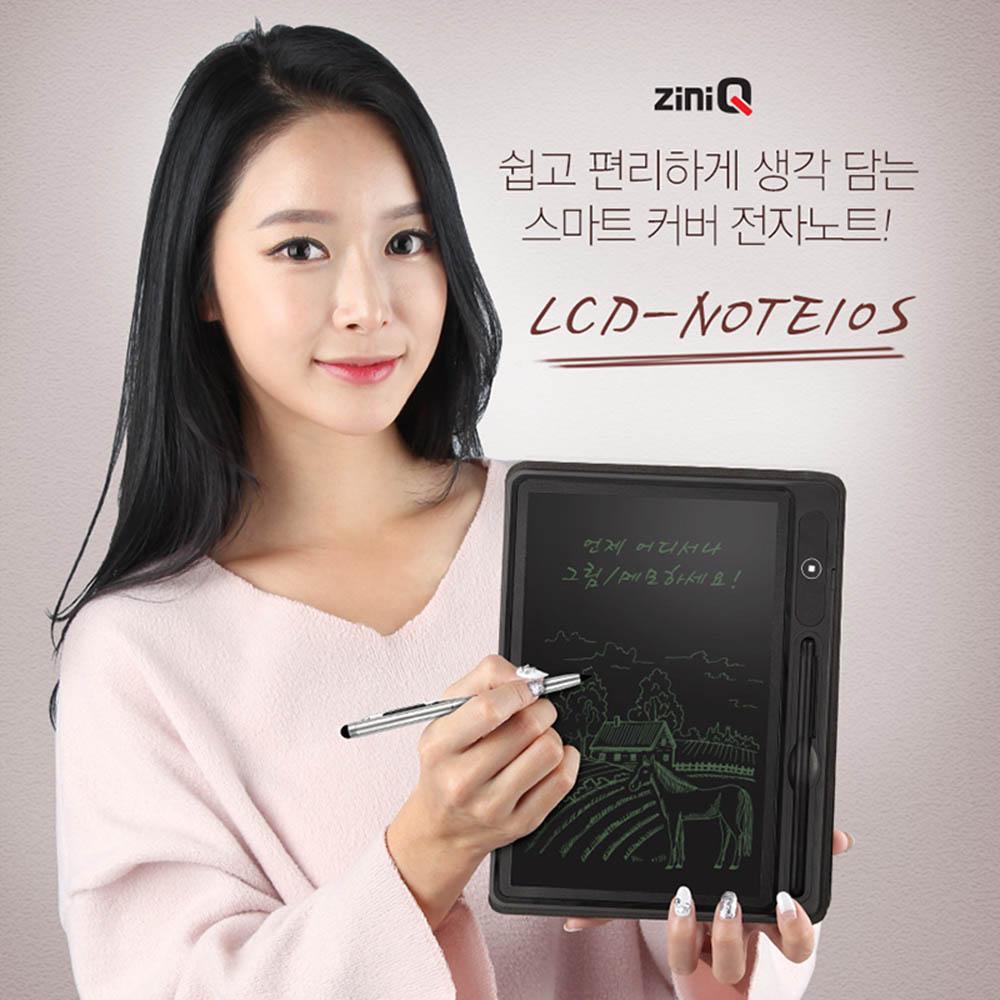 지니큐 전자노트 LCD-NOTE10S 블랙