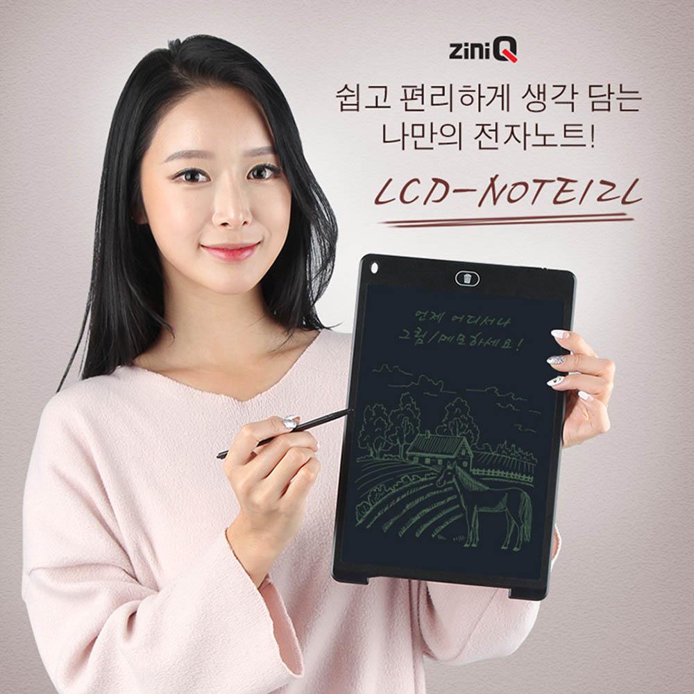 지니큐 전자노트 LCD-NOTE12L 블랙