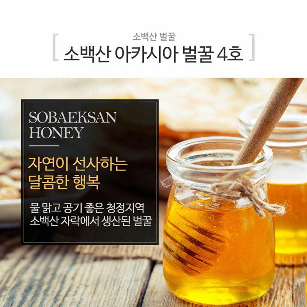 [K10-101]한국양봉협회 품질인증_소백산 아카시아벌꿀 4호