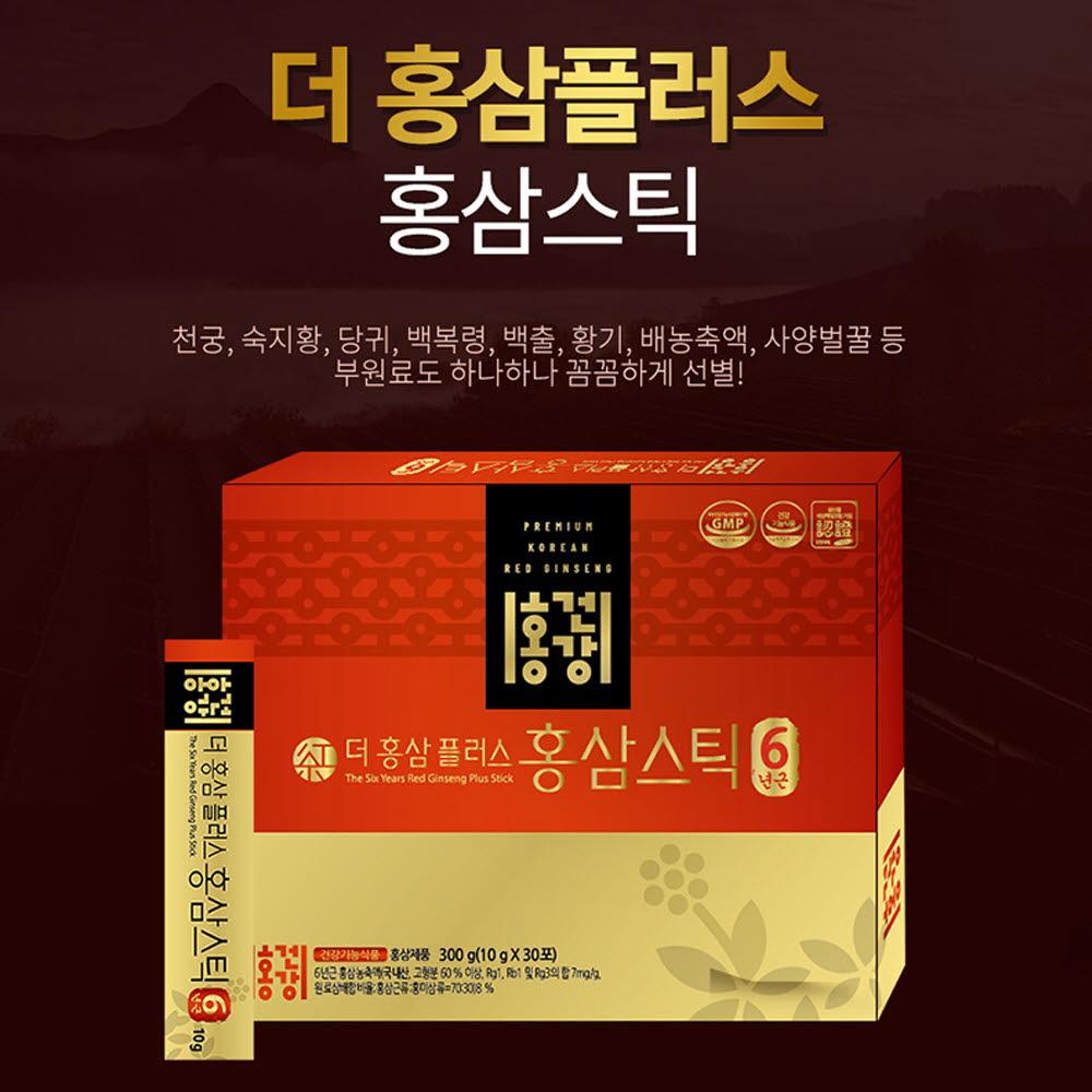 일화 홍건강 더 홍삼플러스 (10g*30포)  + 쇼핑백포함