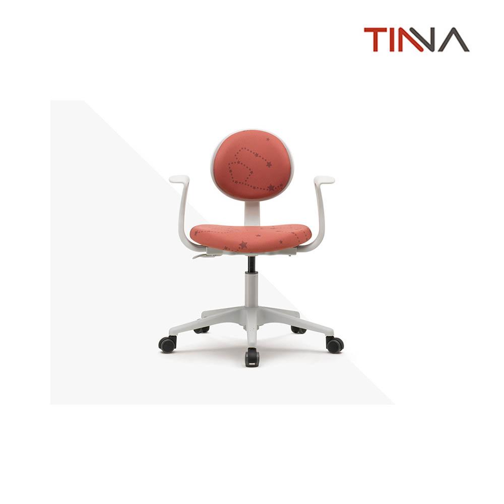 티나 샐리 아동용 팔걸이 의자 CBO420MFF