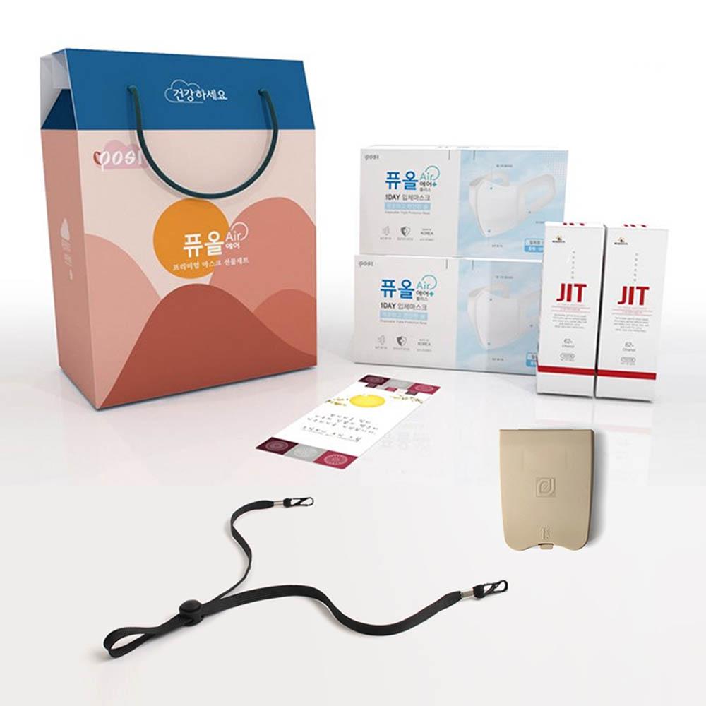 퓨올 위가드 3D마스크 위생 선물세트 혼합 2호