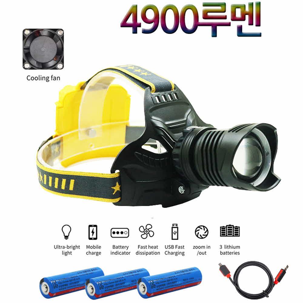LED 충전식 줌 해루질 헤드랜턴 4900루멘 XHP70.2 W645 아X