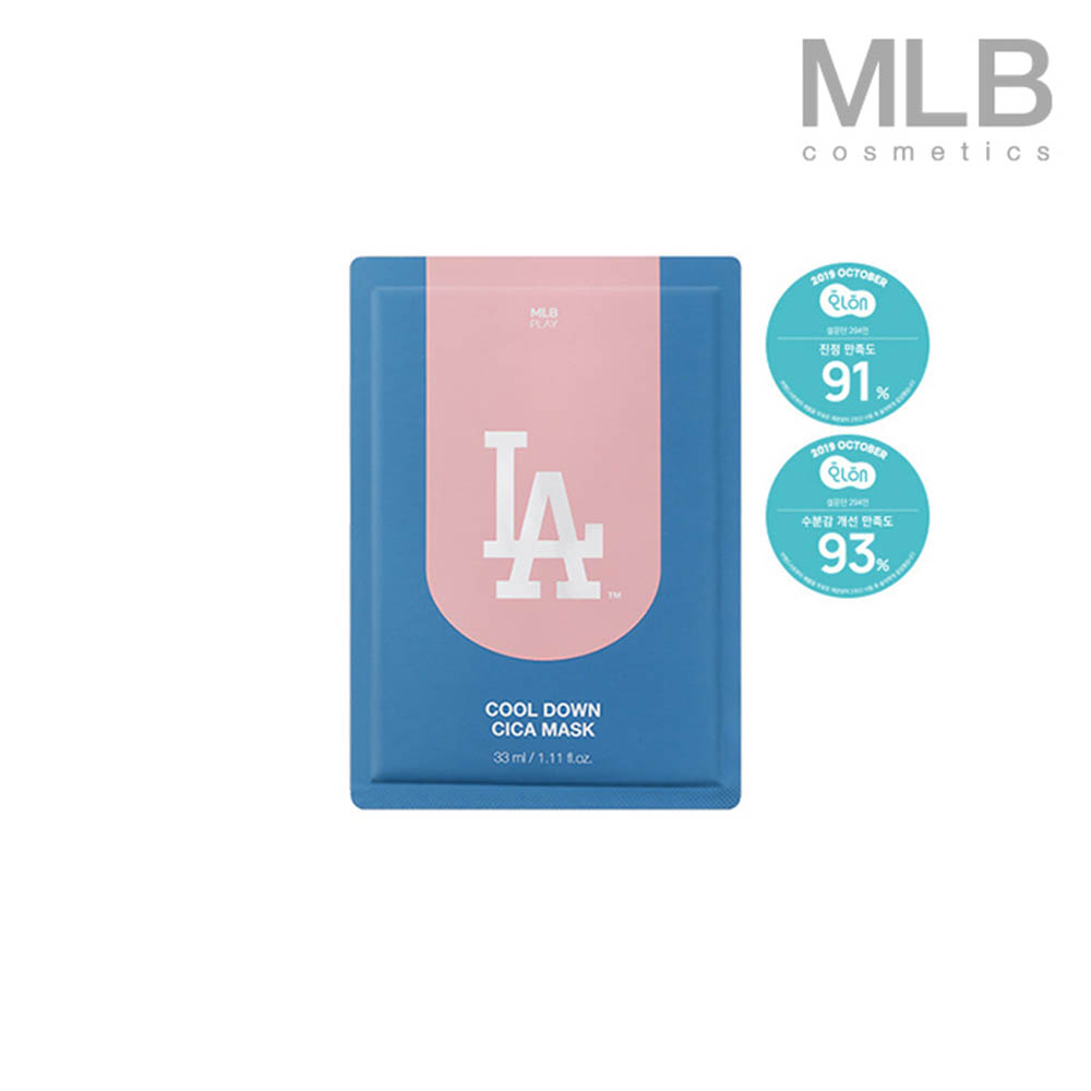 MLB 코스메틱 시카마스크 6매입 세트
