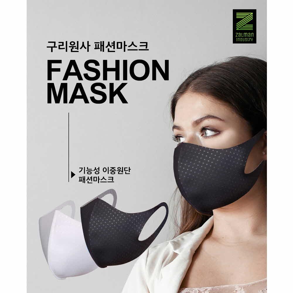 [국내생산]99.9% 향균! 구리원사 마스크