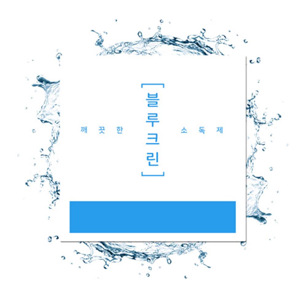 블루크린 미산성 차아염소산수 10L