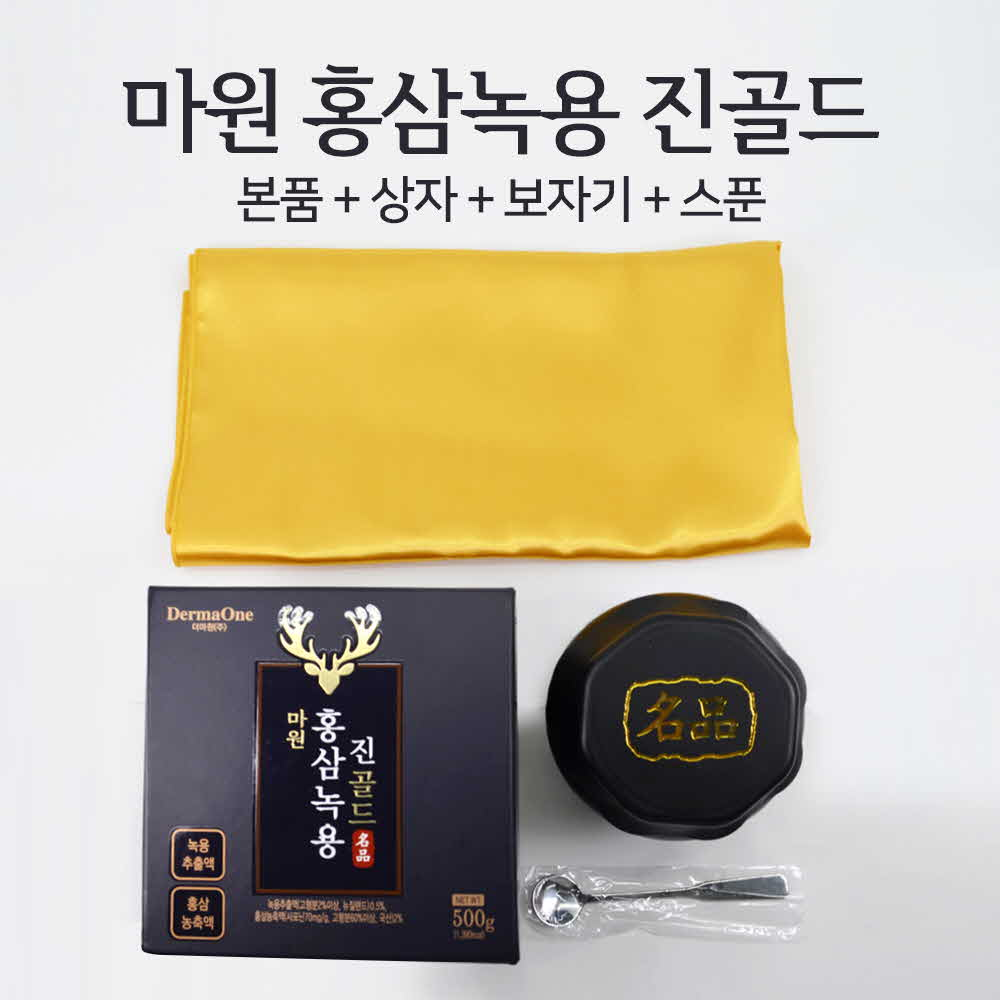 마원 홍삼녹용 진골드 500g