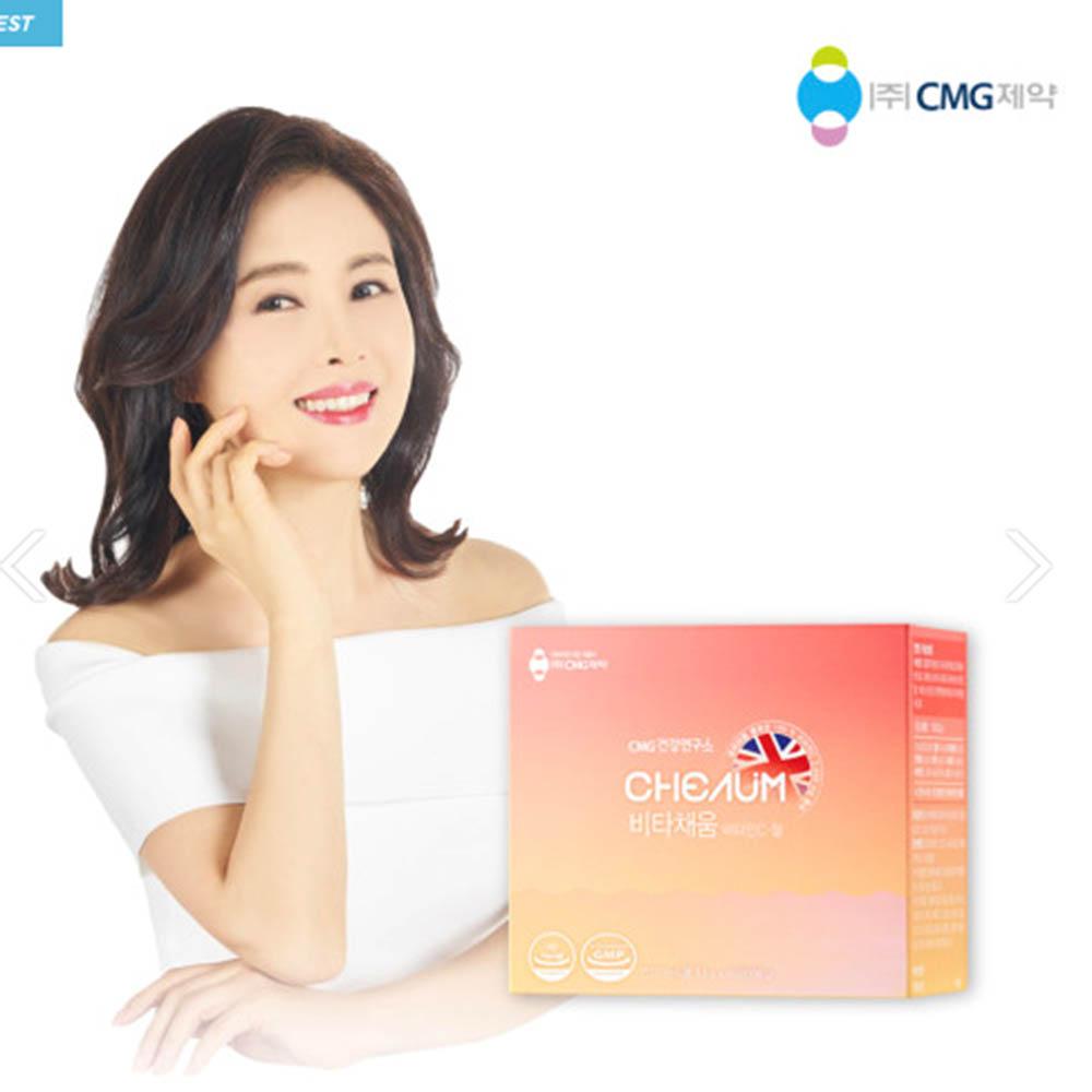 비타채움 CMG제약 (비타민C 2000 * 60포) 2달분