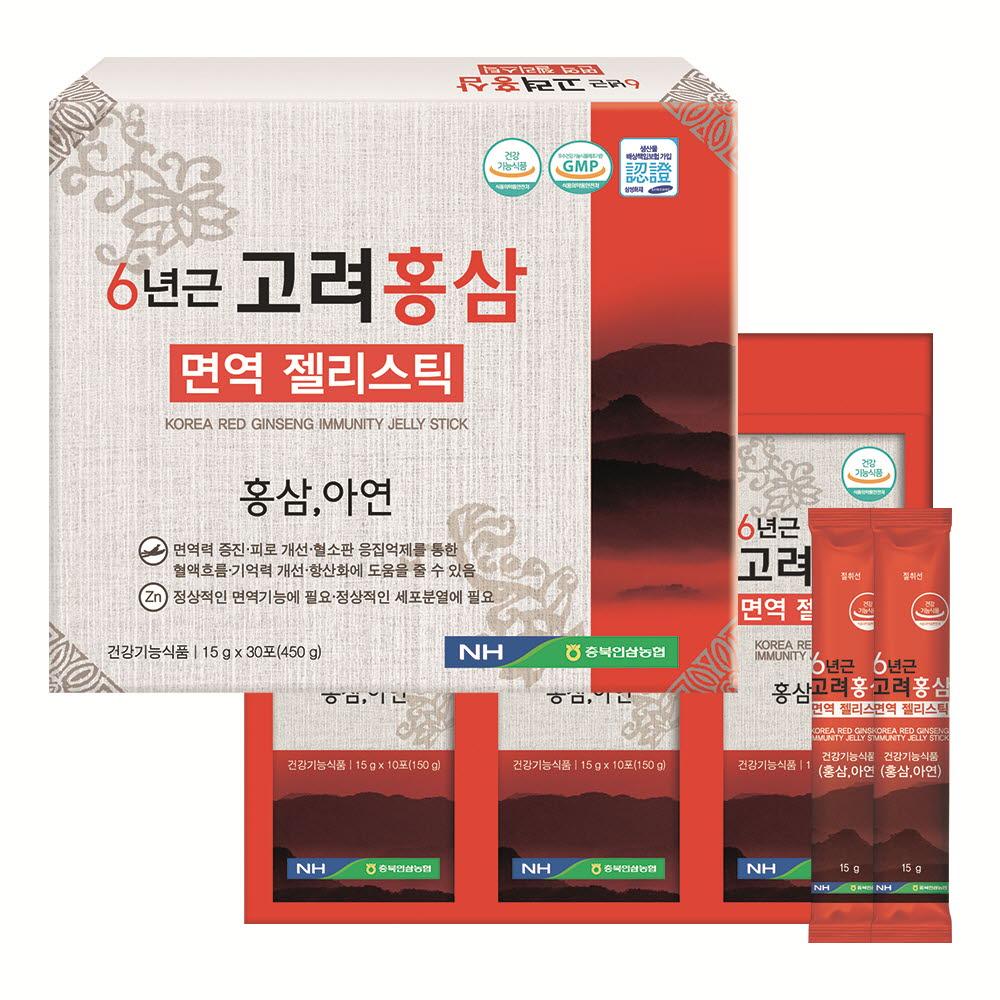 농협 6년근 고려홍삼 면역 젤리스틱(15gx30포/선물용 포장지 포함)