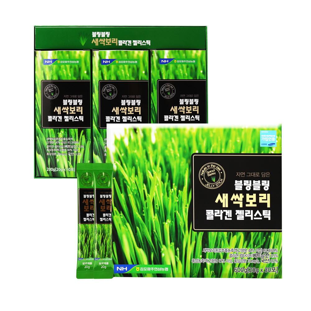 농협 새싹보리 콜라겐 젤리스틱 20g*30포(선물용 포장지 포함)
