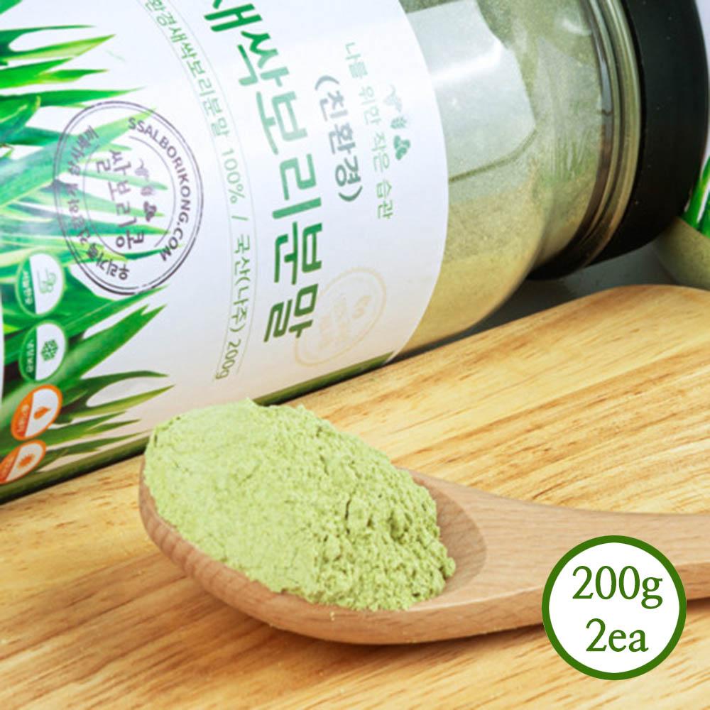 쌀보리콩 나주 친환경 새싹보리분말 선물세트 (200g*2)