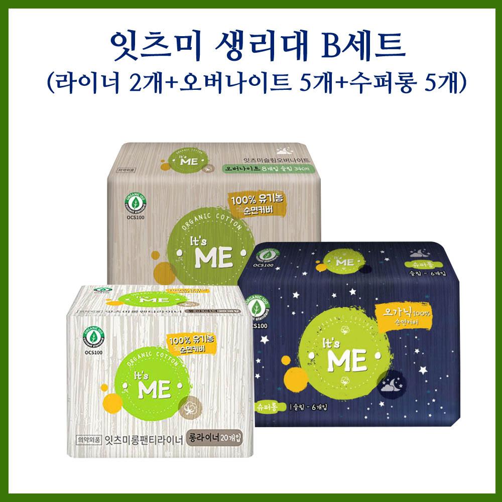 잇츠미 생리대 B세트 (라이너 2개+오버나이트 5개+수퍼롱 5개)