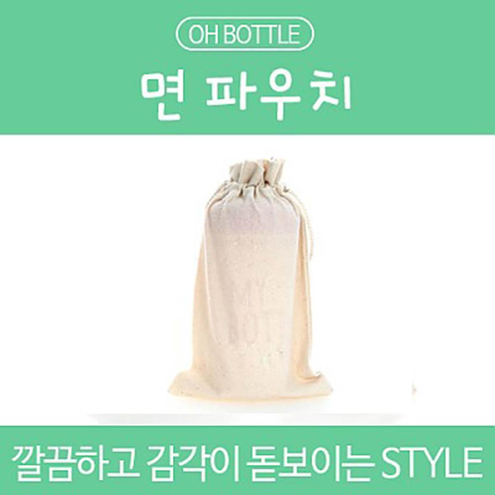 오보틀 면파우치 (민무늬)
