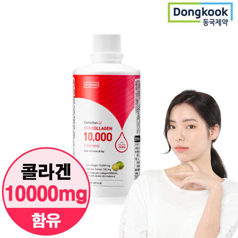동국제약 센텔리안24 깔라만시맛 마시는 비바 콜라겐1L
