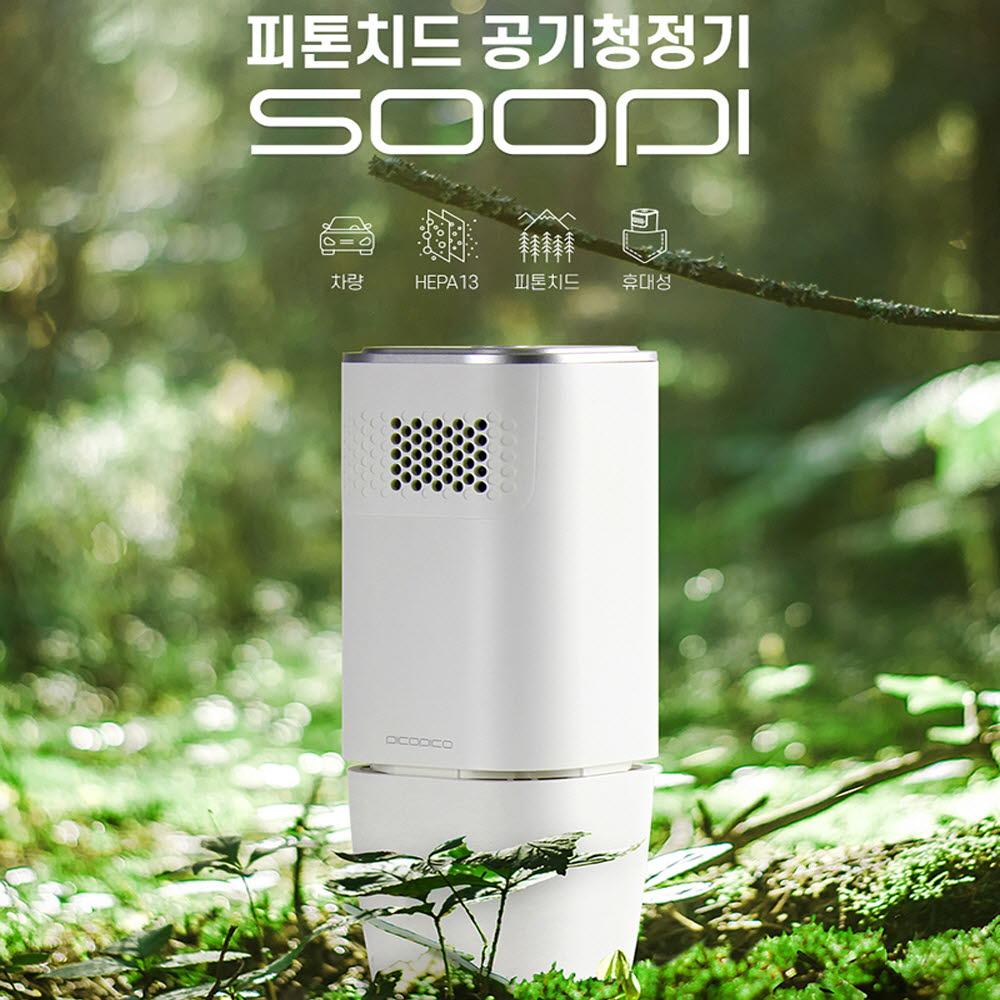 피코피코 공기청정기