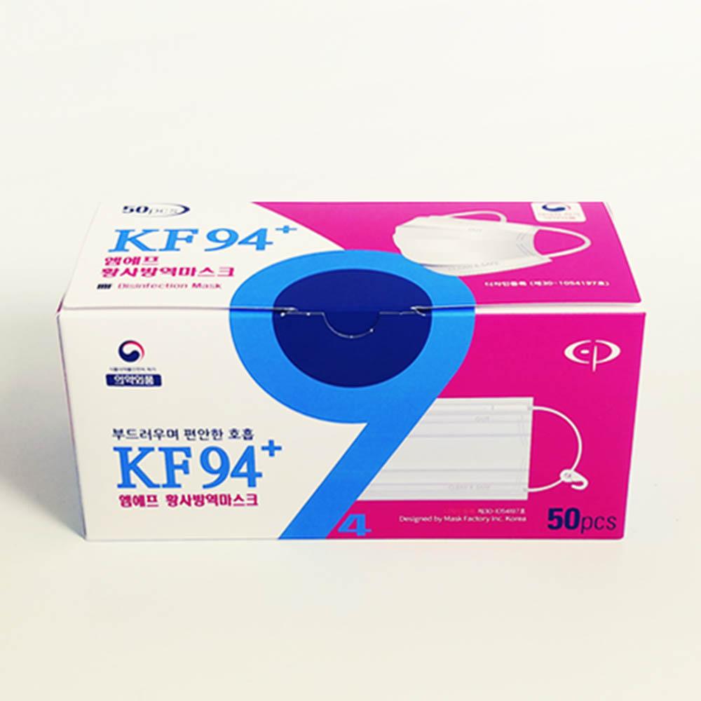 마스크팩토리 엠에프 황사방역마스크(KF94) 50매
