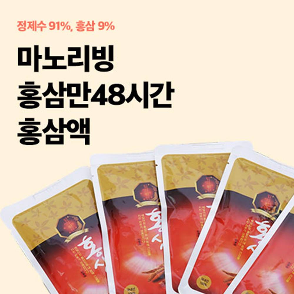 홍삼만 48시간 국내산 6년근 홍삼액 9% 80ml x 30봉