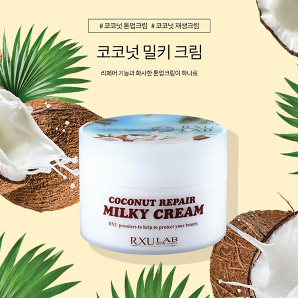 알엑스유랩 코코넛 밀키 크림 80ml 1+1