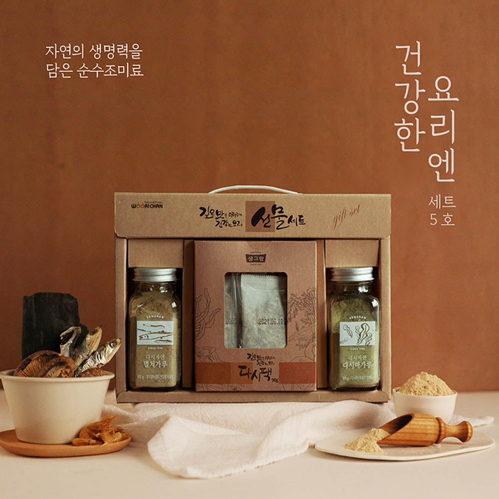 건강한 요리엔 선물세트 5호