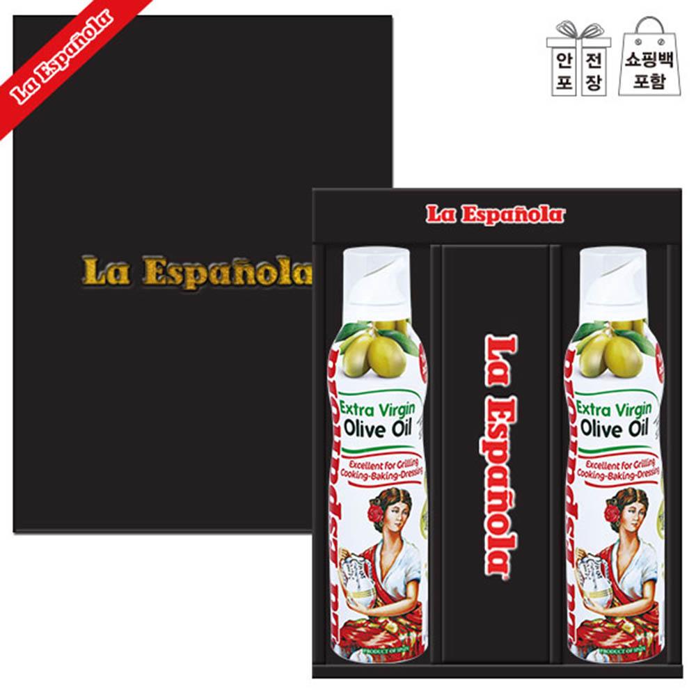 (스페인직수입)에스파뇰라 스프레이2종(올리브2P)-상하.고급쇼핑백