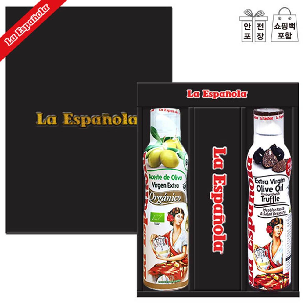 (스페인직수입)에스파뇰라 스프레이2종(유기농올리브/트러플)-상하.고급쇼핑백