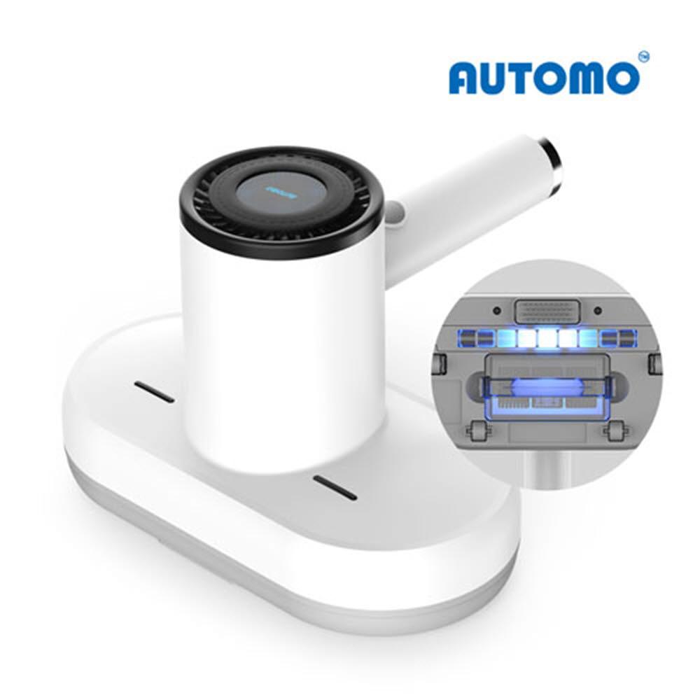 오토모 UV 무선침구청소기 AVC-OTOA1