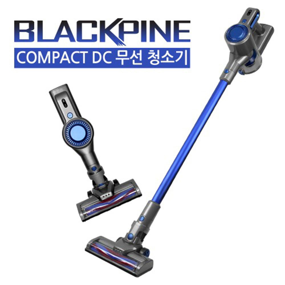 BLACKPINE 블랙파인 콤팩트 DC 무선청소기 JYW-BP01