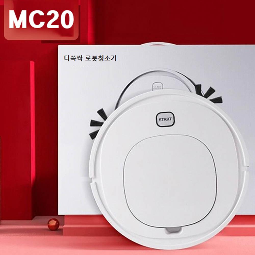 다쓱싹 물걸레 로봇청소기 1.5세대 MC20