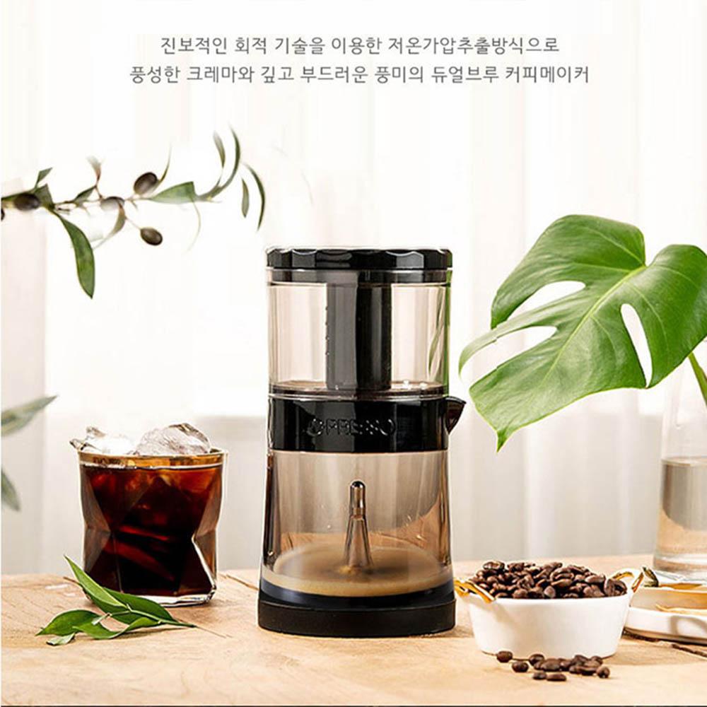 지프레소 휴대용 듀얼브루 커피메이커 GP-SCB101KR + 사은품